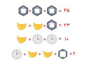 حل معما